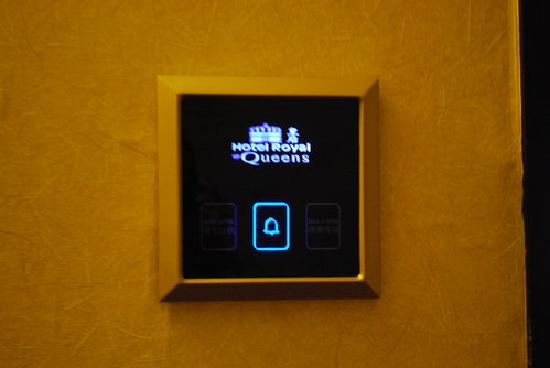 Hotel Royal at Queens: the doorbell - executive room 138