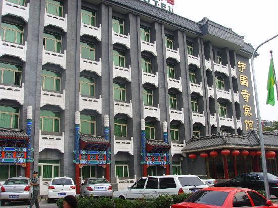 Huguosi Hotel: Façade de l'hotel