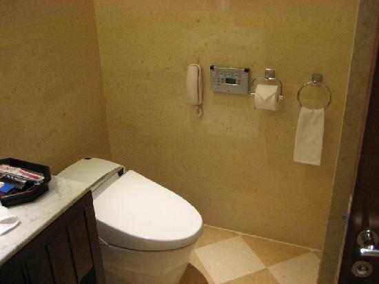 Lotte Hotel World: Bathe room 1