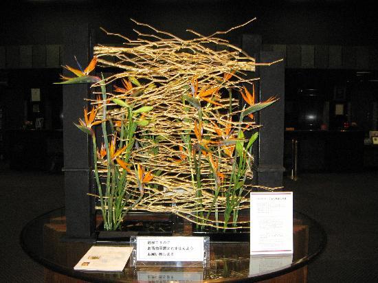 هوتل جرانفيا كيوتو: Flower arrangement art in the lobby