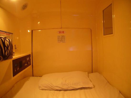 Hotel New Gyominso : Inside capsule 1
