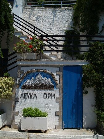 Hotel Restaurant Lefka Ori