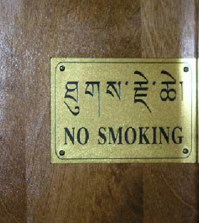 ‪جي جي تي تيبيت إن: One of many bilingual (English/Tibetan) signs on site -- this one on the room's front door‬