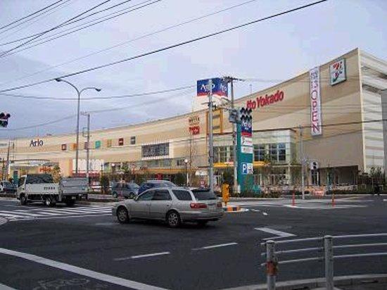 Katsushika, Ιαπωνία: e