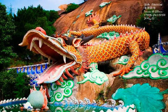 Shantou, China: Dragon Stream Temple