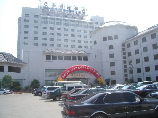 Changshu Convention Center: Hotel driveway