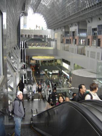 Hotel Granvia Kyoto Station Near Entrance