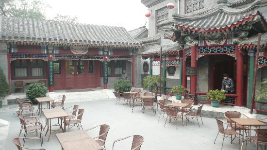 Lusongyuan Hotel: cour principal