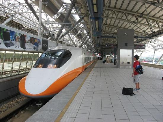 Taiwan High Speed Rail (Bullet Train)