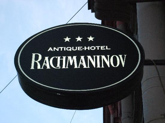 Rachmaninov Art-Hotel: Schild