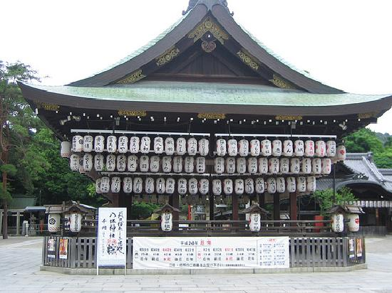 Watazen: Yasaka Shrine in Gion