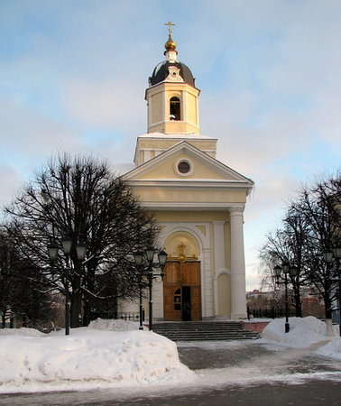 Cheboksary, Rusia: foto 5