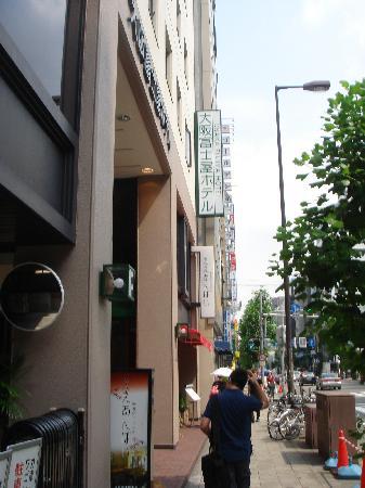 Osaka Fujiya Hotel: entrance