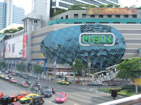 Brilliant Bangkok shopping experience - Review of MBK Center (Ma Boon  Khrong Center), Bangkok, Thailand - TripAdvisor