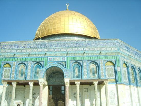 Jérusalem, Israël : dotr