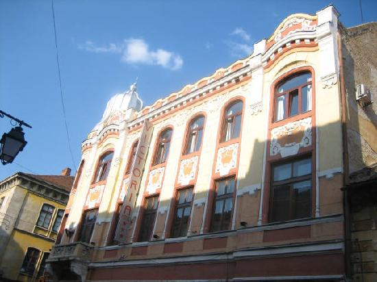 Photo of Hotel Victoria Timisoara