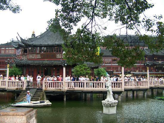 china yu fu garden - Fu Garden