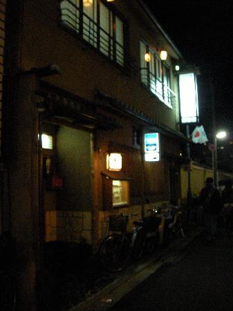 Honke Torihatsu: entrance