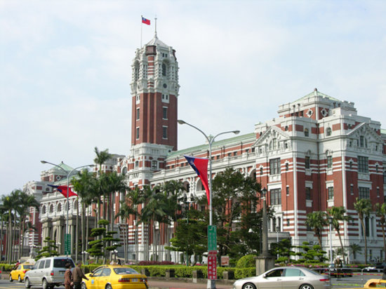 Zhongzheng District, Тайбэй: Presidential Office Building in Taipei city