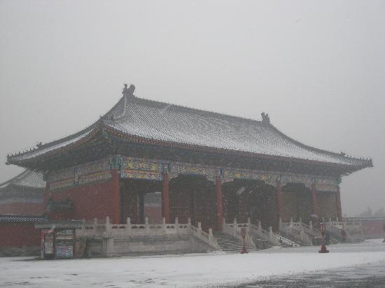 Beijing, Cina: temple of heaven