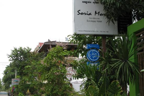 Soria Moria Boutique Hotel: Soria Moria