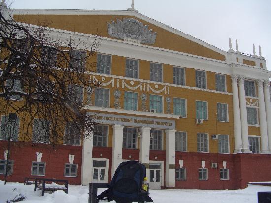 Prestige Hotel, Kursk: Gezgin Yorumları 58
