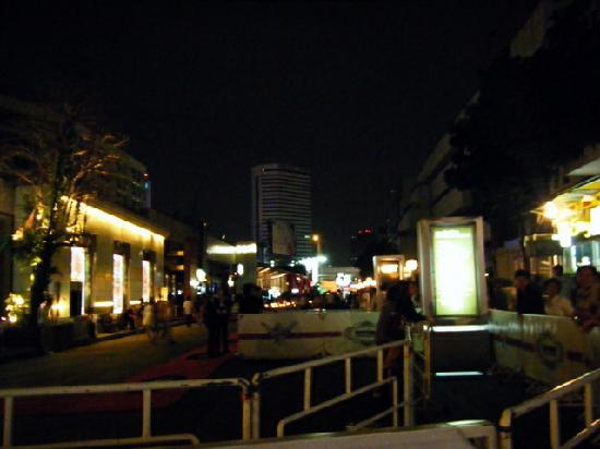 Royal City Avenue: RCA