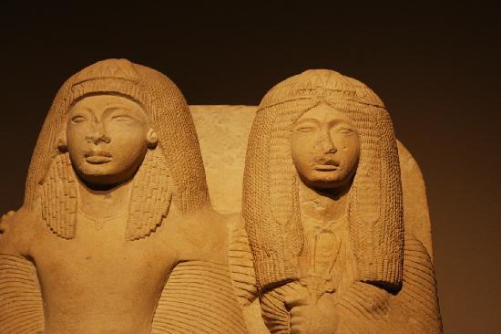 Saqqara, Egypt: lmhoteps Museum