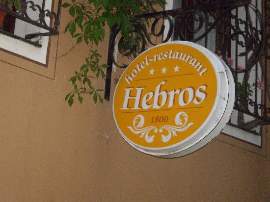 Hebros Hotel: Hebros front