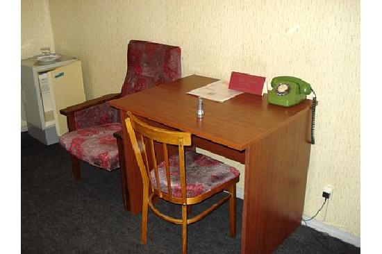 Kotorosl Hotel Complex: Inside the room
