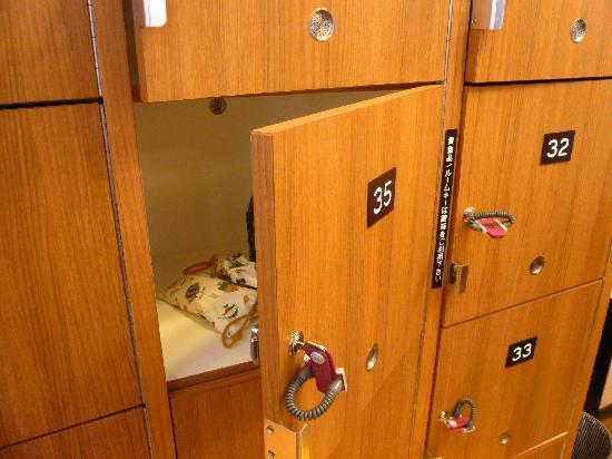 Dormy Inn Matsumoto: Locker at changing room at 9F Onsen (hot spring) / 9階の温泉の脱衣場のロッカー