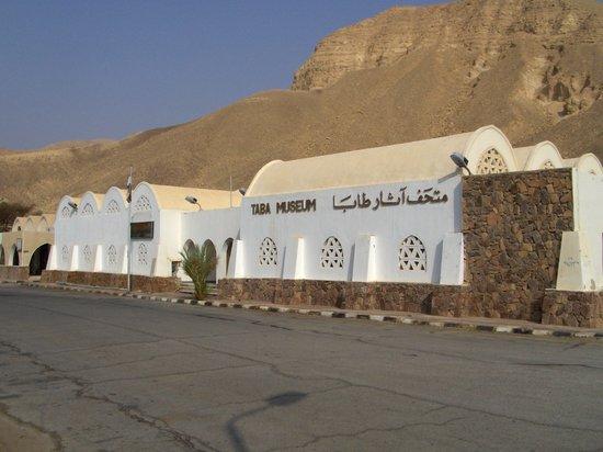 Museo di Taba
