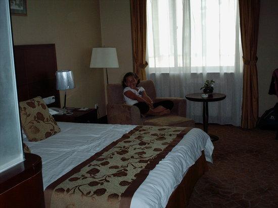Photo of Zhengxie Hotel Beijing