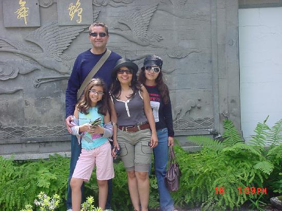 Montreal Botanical Gardens: Felices los 4