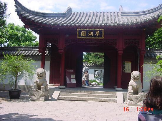 Montreal Botanical Gardens: Jardín chino