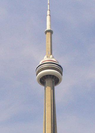 Toronto, Kanada: tour du C.N.