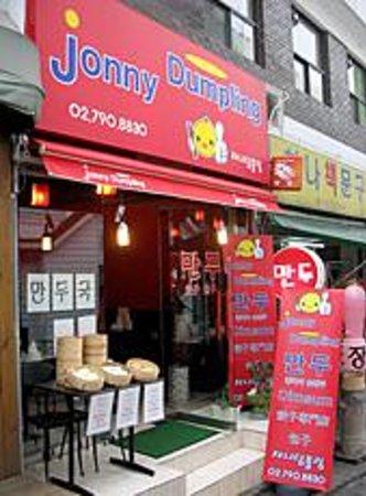 Jonny Dumpling I, II & III
