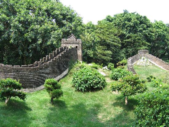 Splendid China Park: Replica of Great Wall