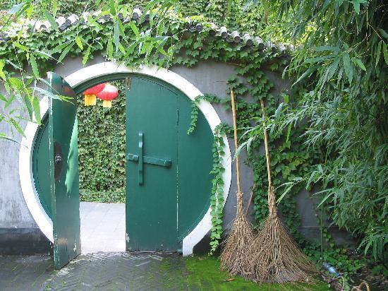 竹園賓館照片