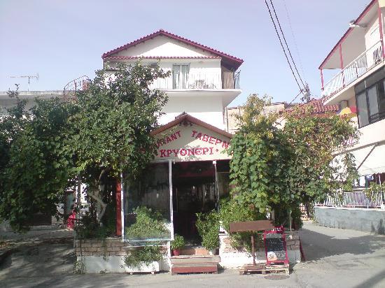 Rezi Hotel: Kyponepi