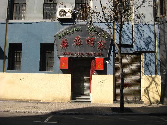 Hua Li : entrance