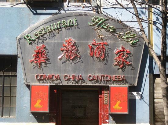 Hua Li : neon sign