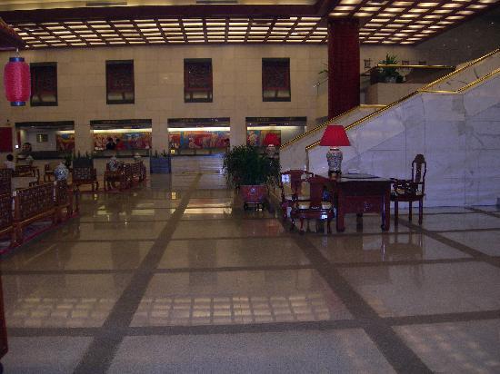 Grand View Garden Hotel: Foyer