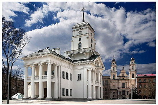 Minsk, Wit-Rusland: City Hall in the old city center