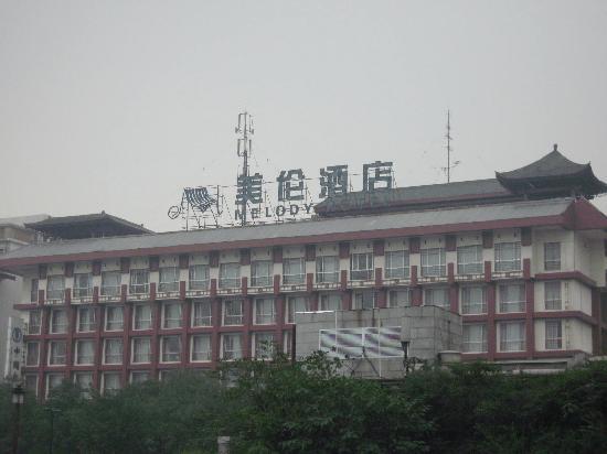 Melody Hotel: Hotel Melody Xian