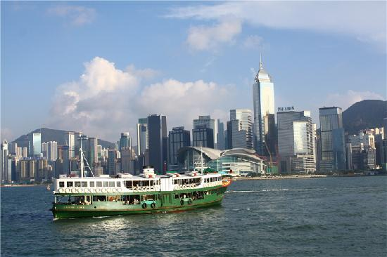 Hong Kong, China: Star Ferry