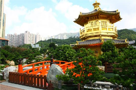 Hong Kong, China: Nan Lian Gardens