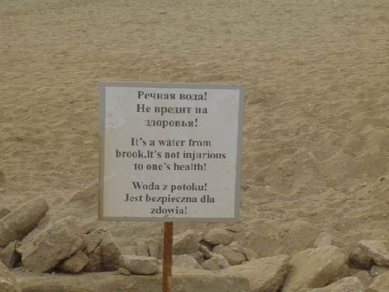 Hedef Rose Garden Hotel: Sign on the beach
