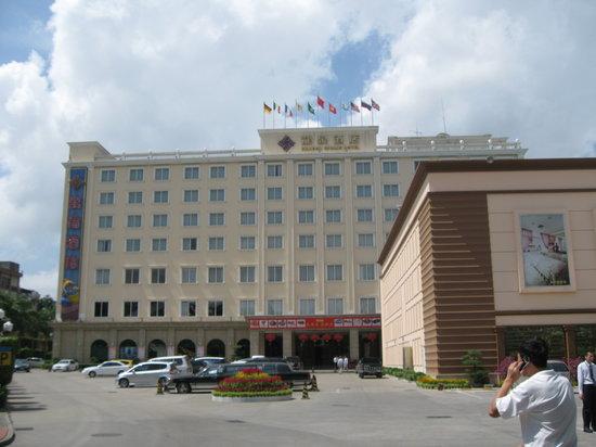 Dragon Spring Hotel  Prices & Reviews (shenzhen, China. Jetwing Ayurveda Pavilions. Sheraton Tunis & Towers Hotel. Rendezvous Grand Hotel Melbourne. Bidakara Hotel. Parc Hotel. Almira Hotel. Viva Menorca Hotel. Apache Spirit Ranch Hotel