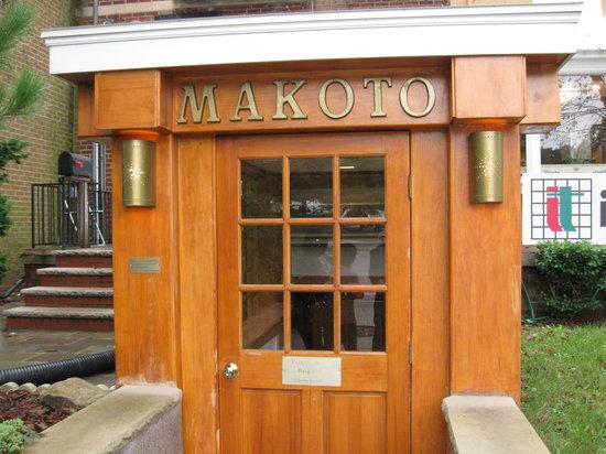 Photo of Japanese Restaurant Makoto Restaurant at 4822 Macarthur Blvd Nw, Washington DC, DC 20007, United States